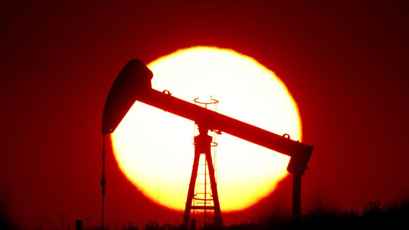 Цена на нефть марки Brent превысила 66 долларов за баррель