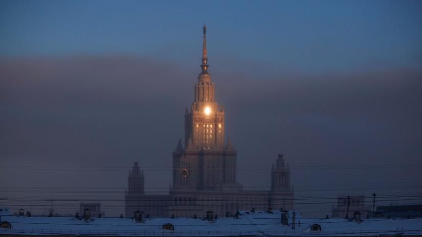В Москве зафиксирована самая холодная ночь с начала зимы