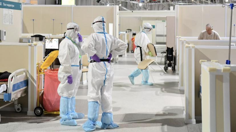 В России за сутки выявили 11 823 случая коронавируса