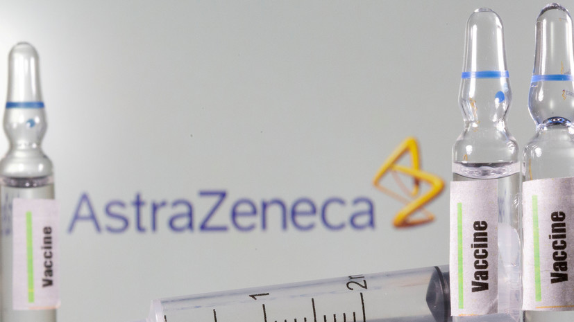 На Украину доставили первую партию вакцины от коронавируса