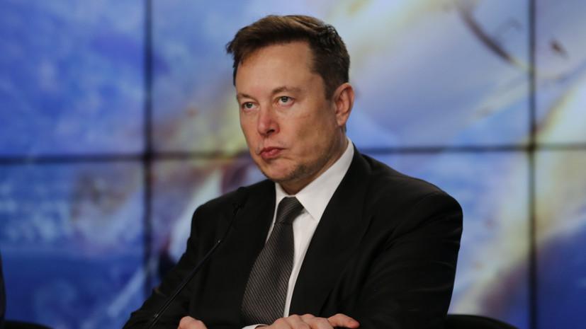 Bloomberg: Илон Маск потерял более 15 миллиардов долларов за день