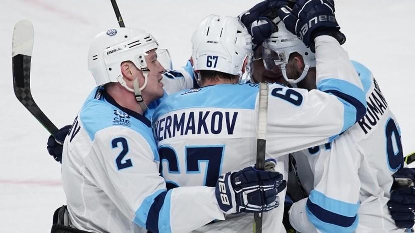 «Сибирь» обыграла «Трактор» в матче КХЛ