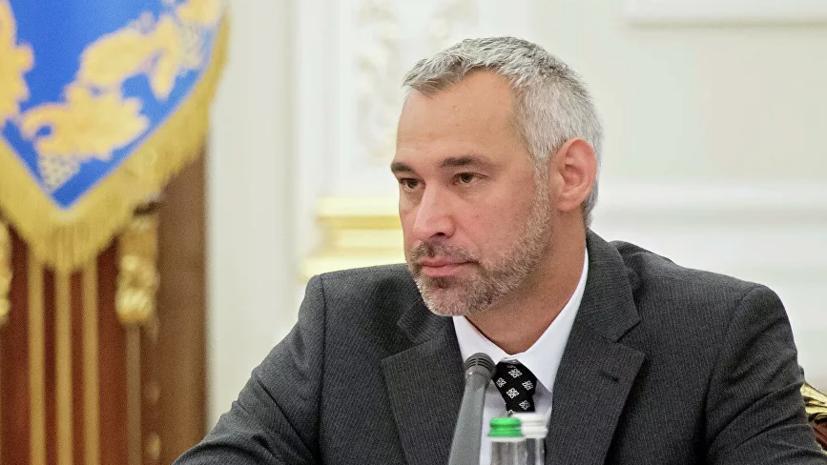 Экс-генпрокурор Украины получил награду Госдепа США
