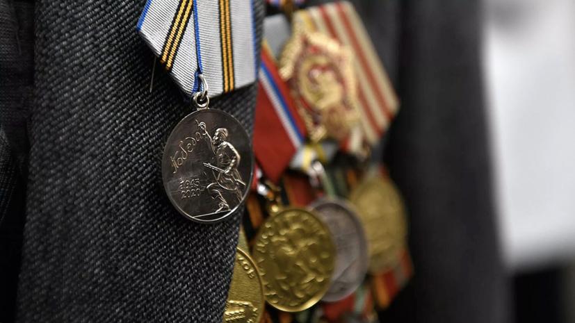 Хинштейн — о ветеранах: мы не отдадим никому свою память и историю