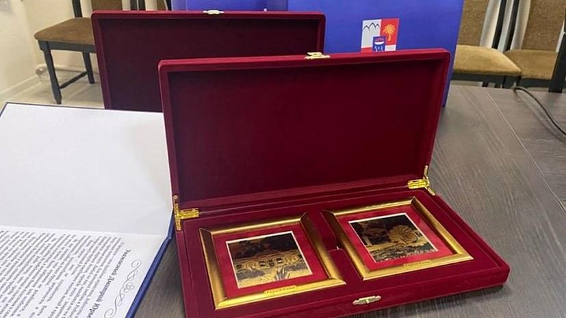 В Сочи вручили награды за мужество и отвагу, проявленные в 2020 году