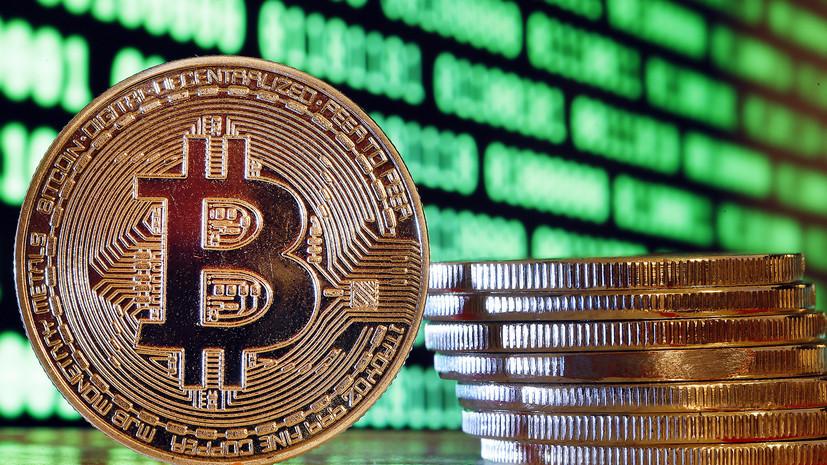 Эксперт оценил ситуацию на рынке криптовалют