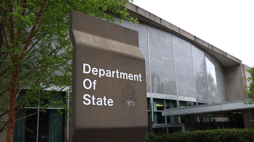 Госдеп: США при необходимости без колебаний примут меры против «Северного потока — 2»