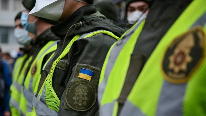 В Киеве в ходе акции пострадали 27 полицейских