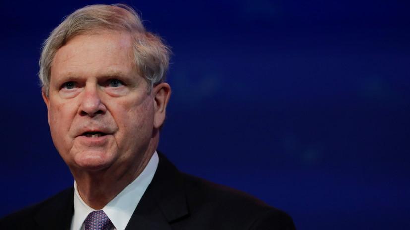 Сенат утвердил кандидатуру Вилсака на должность главы Минсельхоза США