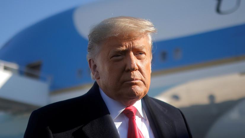 Трамп пожелал Вудсу скорейшего выздоровления