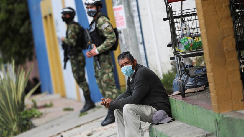 Число случаев коронавируса в Колумбии увеличилось на 3926 за сутки