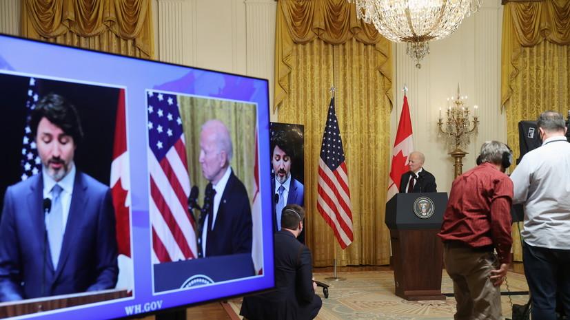 США намерены согласовывать подходы с Канадой, чтобы составить конкуренцию Китаю