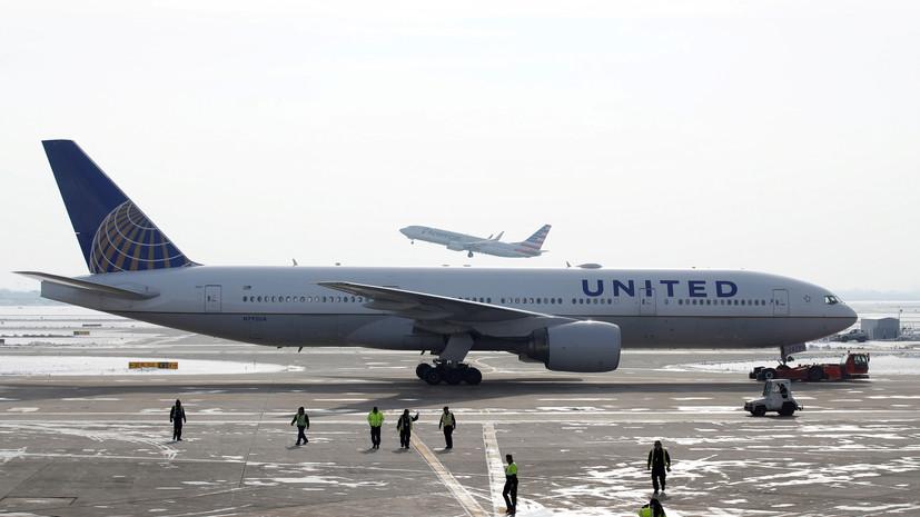 Регулятор в США потребовал проверять самолёты с двигателями PW4000