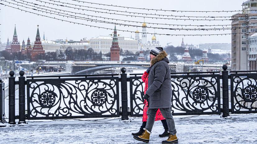 В Москве 24 февраля ожидается -11 ° C.