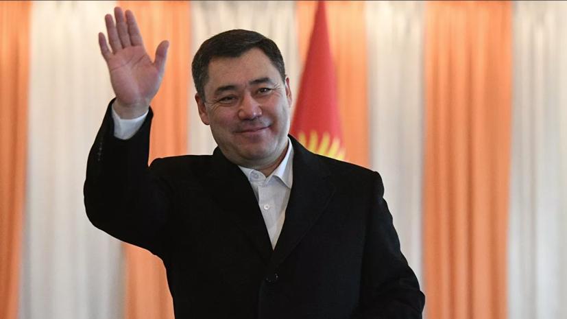 Президент Киргизии направился в Россию с официальным визитом