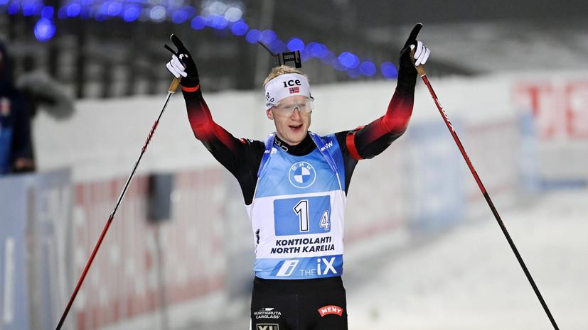 Норвежский лыжник Йоханнес Бё рассказал о своих познаниях в русском языке