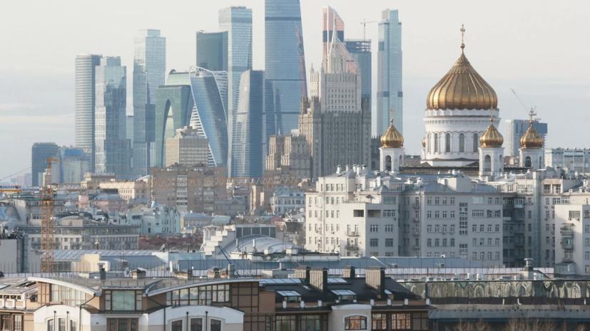 Названы самые комфортные российские города