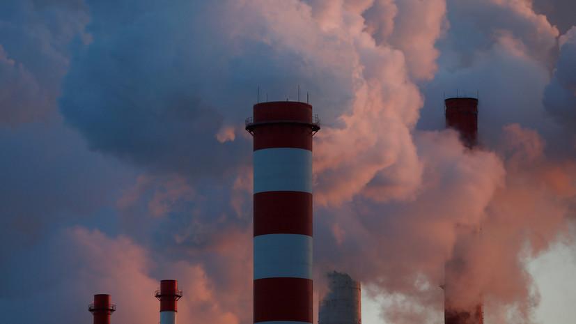 РБК: Россия предложила ограничить дивиденды компаниям за экологический ущерб