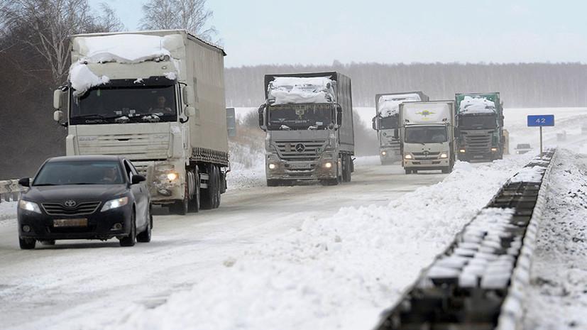 «В связи с ухудшением погодных условий»: на 10 территориях Челябинской области объявлен режим ЧС