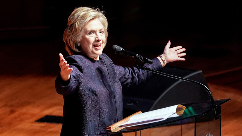 «Состояние ужаса? Это про вашу службу в правительстве?»: как в сети отреагировали на заявление Клинтон о будущей книге