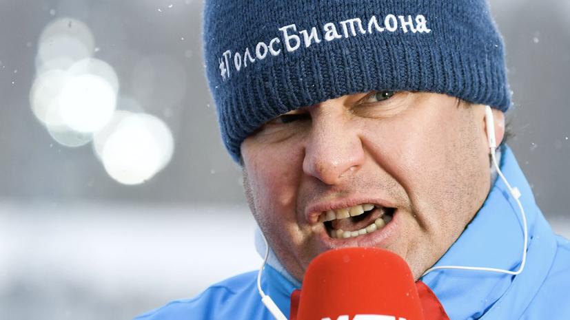 Губерниев сообщил, что Устюгов не выступит на ЧМ по лыжным видам спорта
