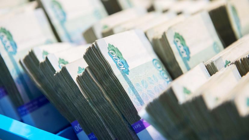 В помощь бюджету: в 2020 году государственный долг России вырос на 5,4 трлн рублей