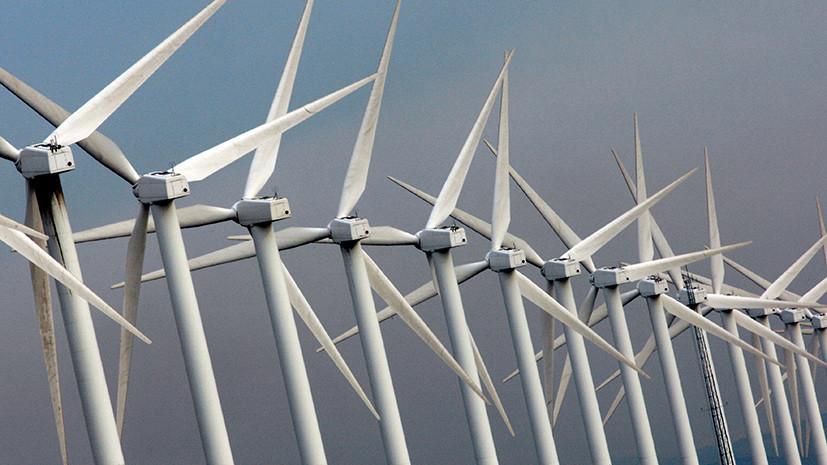 В Минэнерго оценили перспективы альтернативных источников энергии
