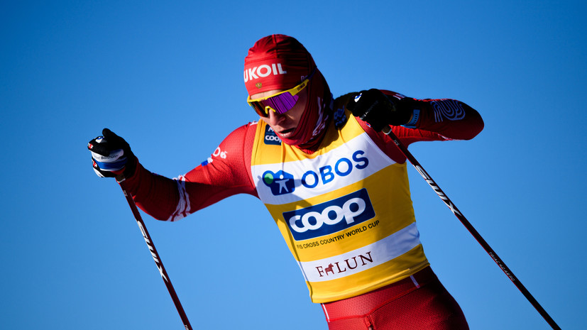 Кершоу назвал главных конкурентов Большунова в спринте на ЧМ по лыжным видам спорта