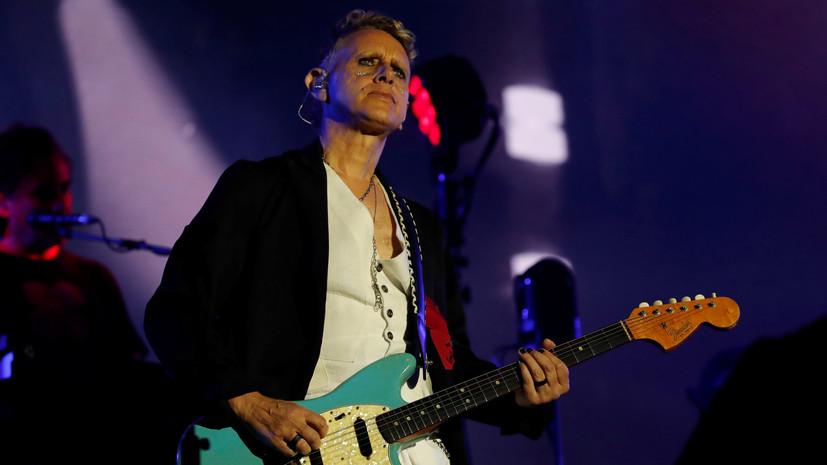 Мартин Гор из Depeche Mode рассказал, что делает во время пандемии
