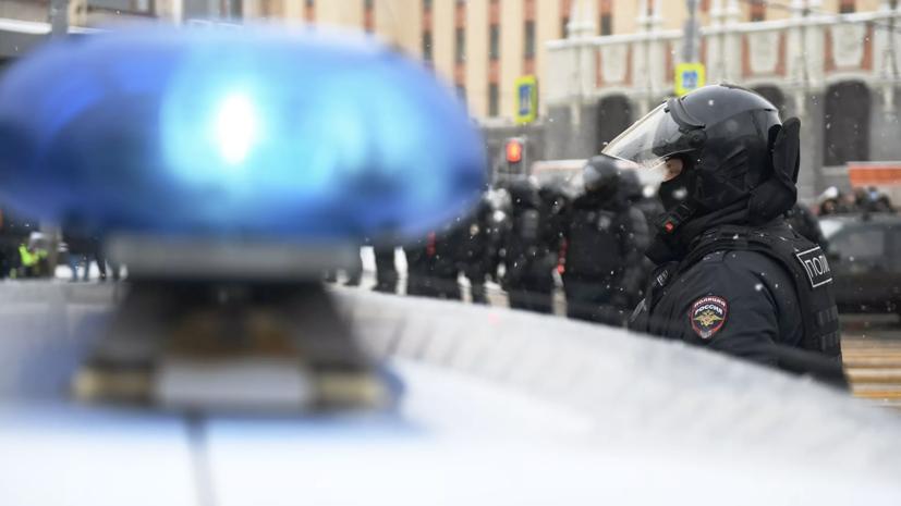 В Москве с 23 января арестовали 1251 участника несогласованных акций