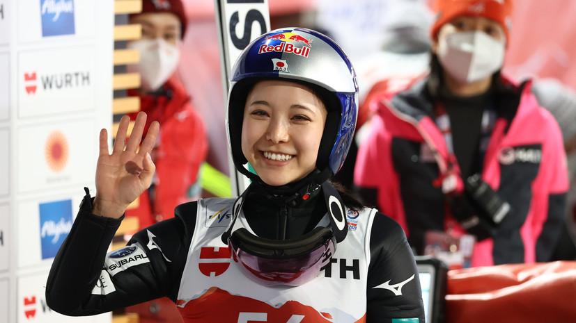 Таканаси выиграла квалификацию в прыжках с трамплина на ЧМ в Оберстдорфе