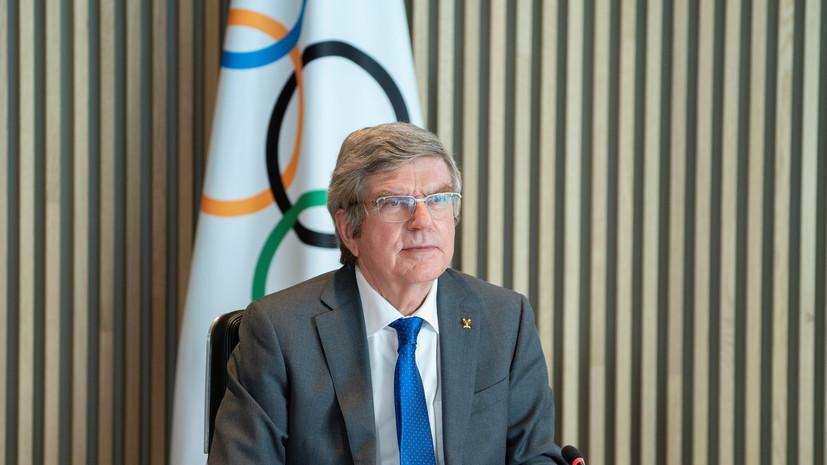 МОК выбрал Брисбен приоритетным кандидатом на проведение Олимпиады-2032