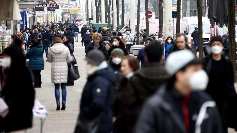 Австрия предлагает ввести «зелёные паспорта» для привитых от COVID-19