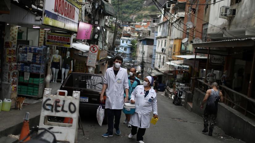 Число жертв коронавируса в Бразилии приблизилось к 250 тысячам