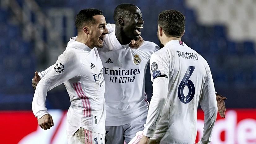 Удаление на 17-й минуте и один удар в створ ворот: как «Реал» и «Манчестер Сити» добились гостевых побед в 1/8 финала ЛЧ