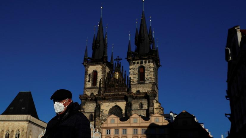 Кабмин Чехии попросит парламент продлить из-за COVID-19 режим ЧС