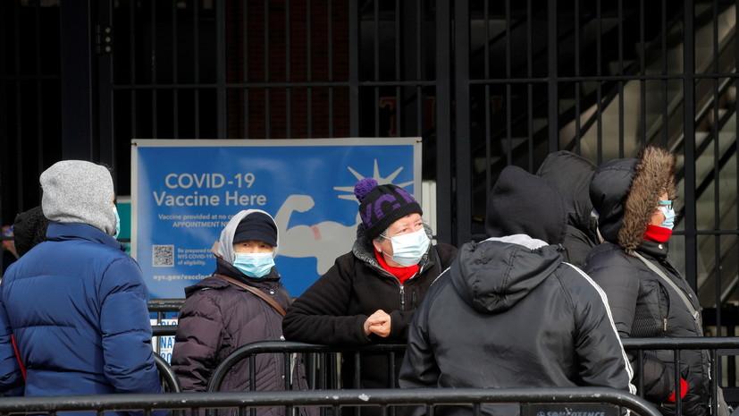 В США назвали число вакцинированных от COVID-19