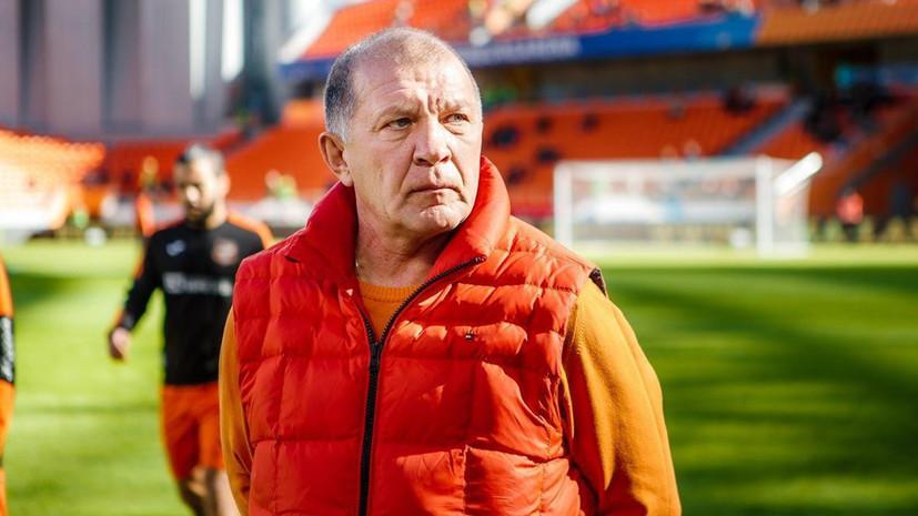 Президент «Урала» подтвердил возвращение Помазуна в ЦСКА из-за болезни Акинфеева