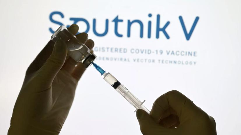 Правительство снизило предельную отпускную цену вакцины«Спутник V»