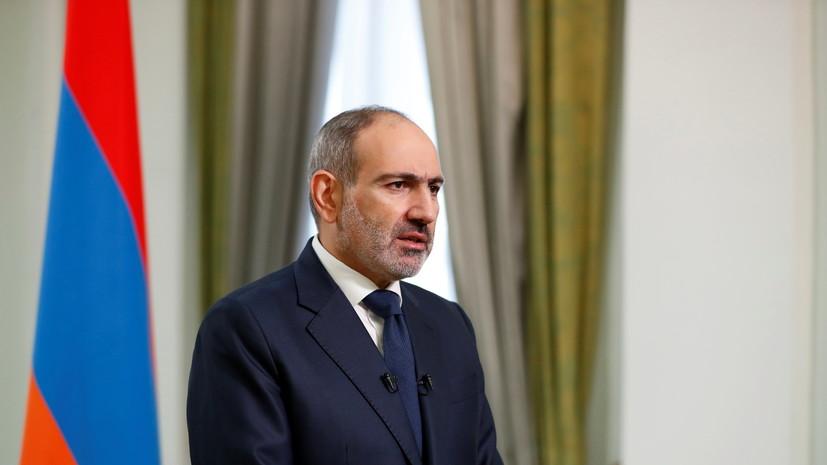 В кабмине Армении рассказали о местонахождении Пашиняна
