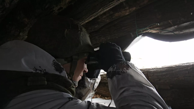 В ДНР обвинили ВСУ в обстрелах пригорода Донецка