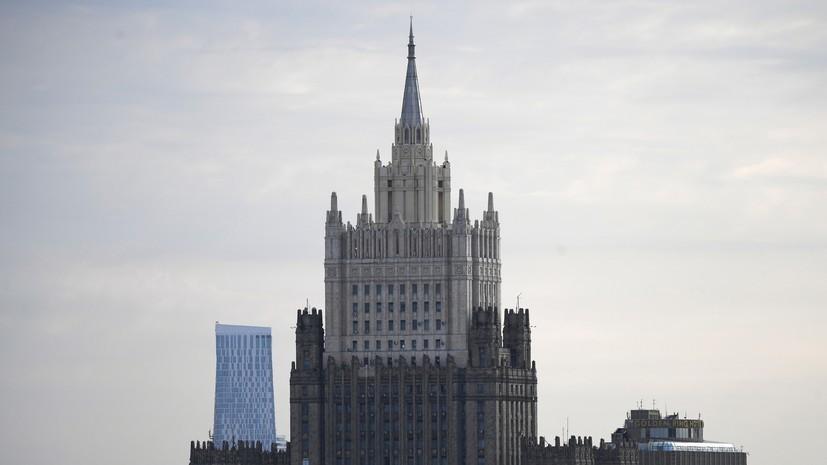В МИД России прокомментировали ситуацию в Армении