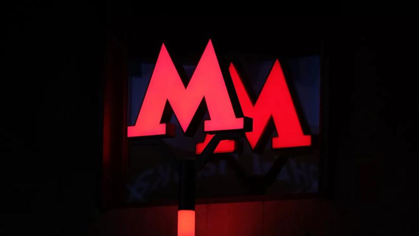 В метро Москвы установят новые системы видеонаблюдения