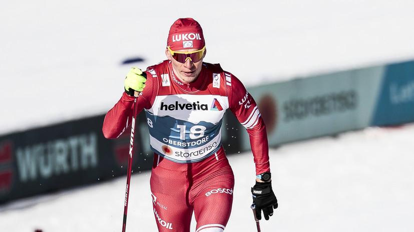 В шаге от пьедестала: Большунов и Устюгов остались без медалей в личном спринте на ЧМ в Оберстдорфе