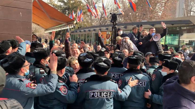 В Ереване проходит митинг оппозиции против Никола Пашиняна — видео