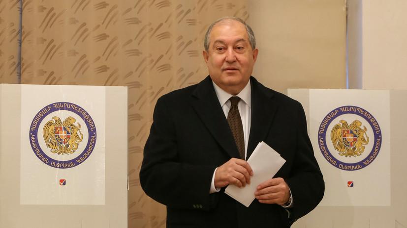 Президент Армении заявил о поиске путей разрешения ситуации в стране
