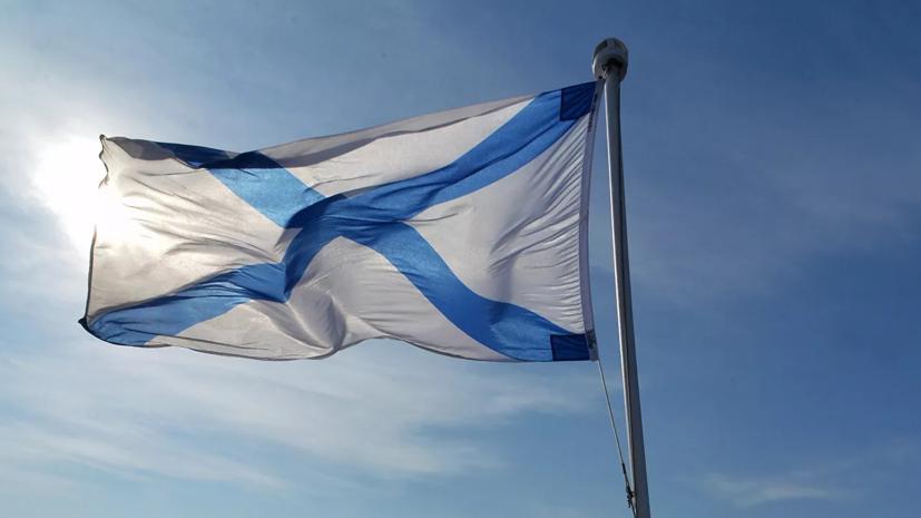 Черноморский флот следит за тральщиками ВМСИспаниии Греции