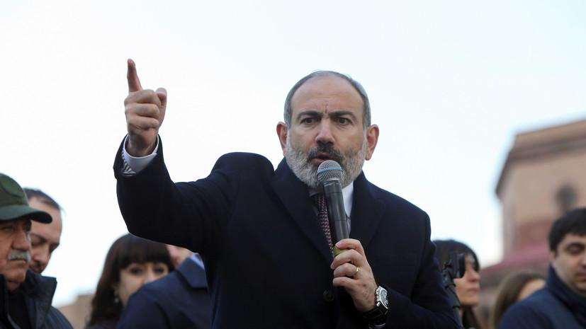 Пашинян заявил, что вопрос его ухода должен решить народ