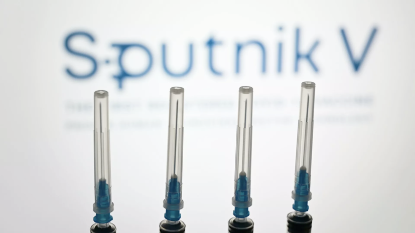 Гватемала зарегистрировала вакцину от коронавируса «Спутник V»