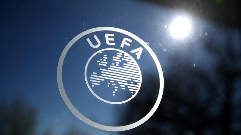 СМИ: УЕФА намерен провести Евро-2020 в 12 городах